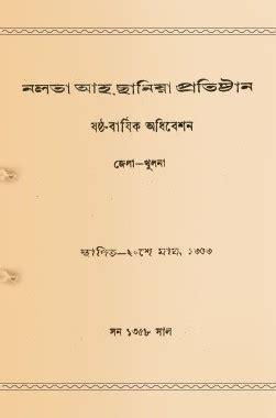 Shah Jahan - Essay - EssaysForStudentcom